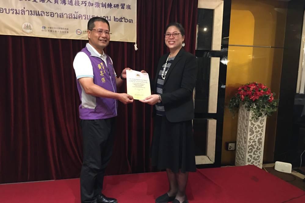 泰國貿易經濟辦事處勞工處    頒獎肯定對泰籍移工人權保障